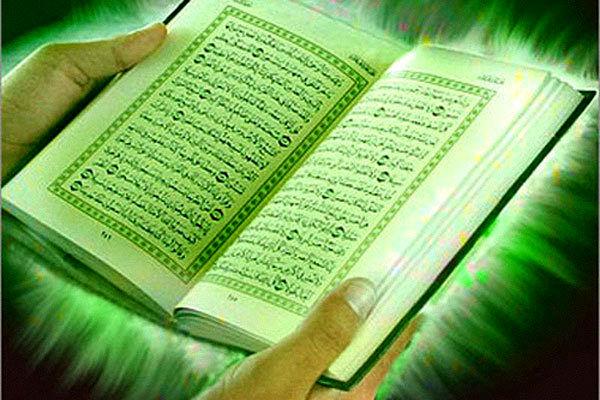 وقتی نمی فهمم چرا قرآن بخوانم؟؟؟
