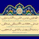 دعای روز سیزدهم ماه مبارک رمضان!