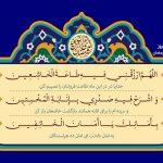 دعای روز پانزدهم ماه مبارک رمضان!