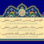 دعای روز پنجم ماه مبارک رمضان!