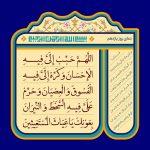 دعای روز یازدهم ماه مبارک رمضان!