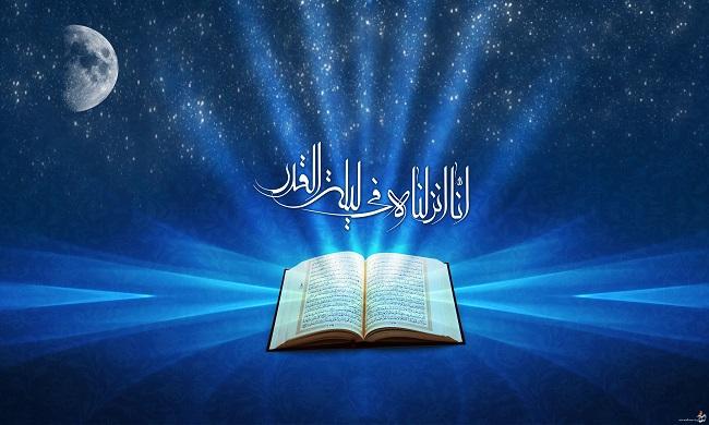اعمال شب نوزدهم ماه مبارک رمضان!