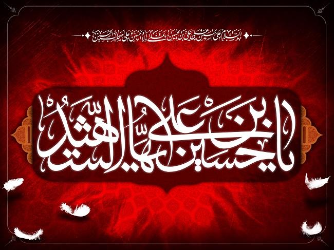 کسانی که امام حسین علیه السلام را از مکه تا عاشورا ترک کردند